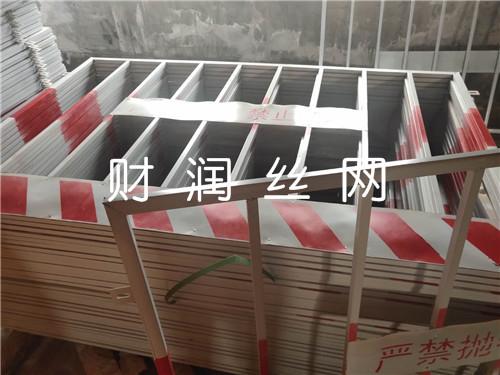 献县基坑施工围栏厂家质量上乘