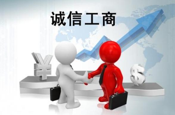南京下关区返税合法吗