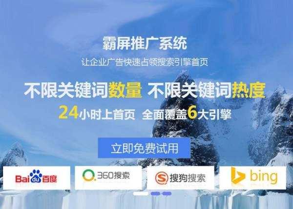 商洛商南县新闻源推广收费