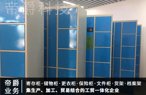 http://www.scgxky.com/wenyiwenhua/114708.html