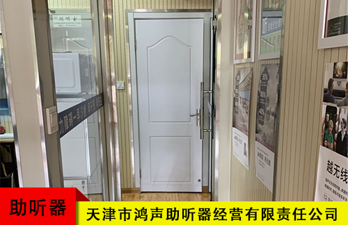 http://www.edaojz.cn/loushifangchan/302686.html