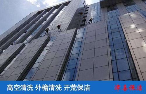 http://www.k2summit.cn/shehuiwanxiang/1362307.html