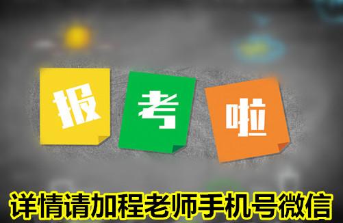 http://www.880759.com/zhanjiangxinwen/18385.html