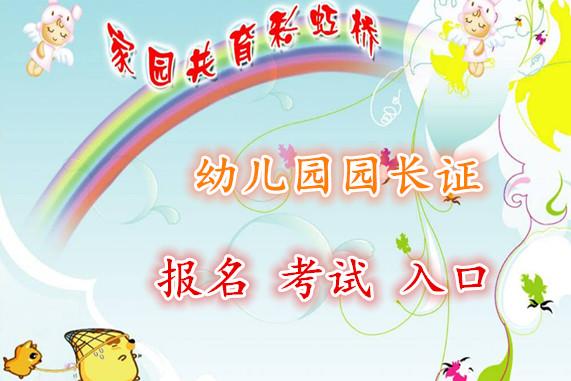 http://prebentor.com/qichexiaofei/145070.html