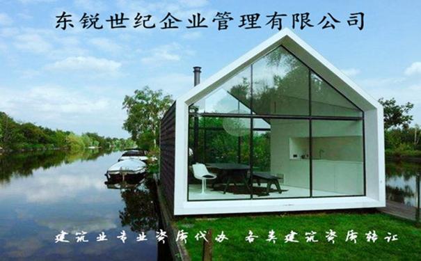 http://hashahar.com/dandongxinwen/75059.html