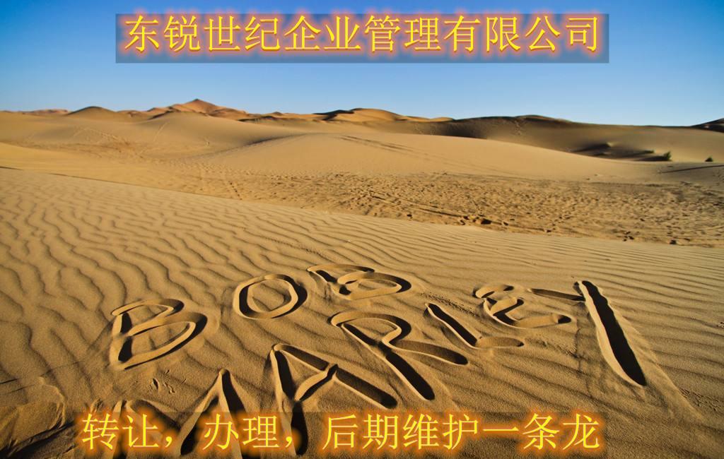 http://www.scgxky.com/sichuanxinwen/67607.html