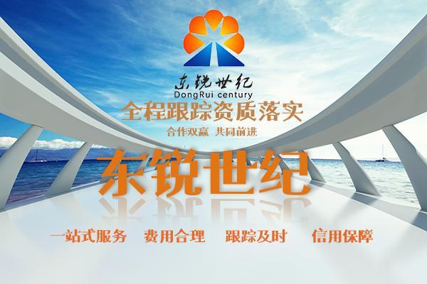 http://www.edaojz.cn/tiyujiankang/329337.html