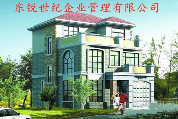 http://e-sang.cn/kejizhishi/41963.html