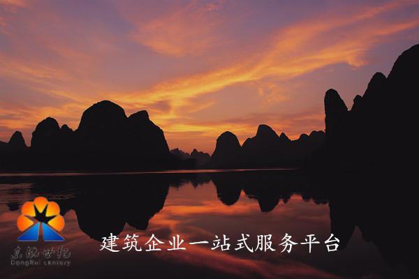 杭州劳务公司资质转让,各项建筑