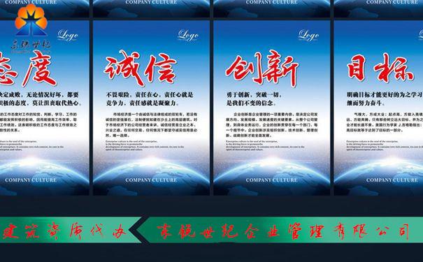 http://www.qwican.com/difangyaowen/2177231.html