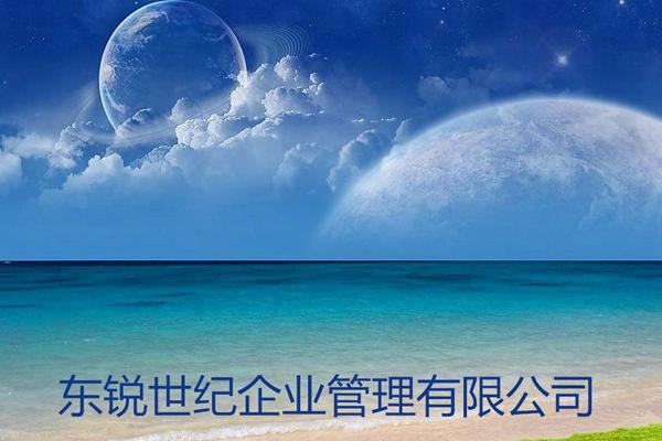 http://www.qwican.com/difangyaowen/2156514.html