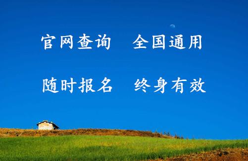 http://www.edaojz.cn/jiaoyuwenhua/467208.html