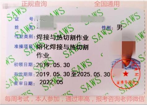 http://www.xiaoluxinxi.com/shuinuandiangong/307882.html