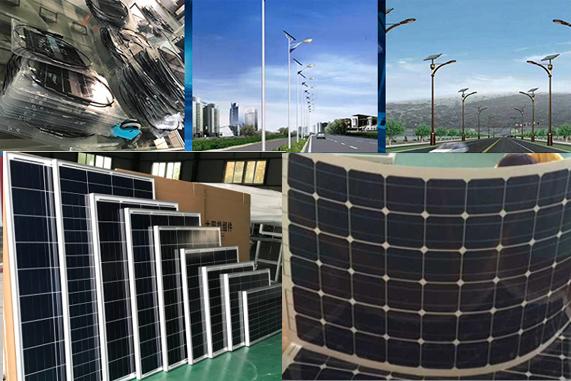 黑龙江太阳能电池组件怎么样