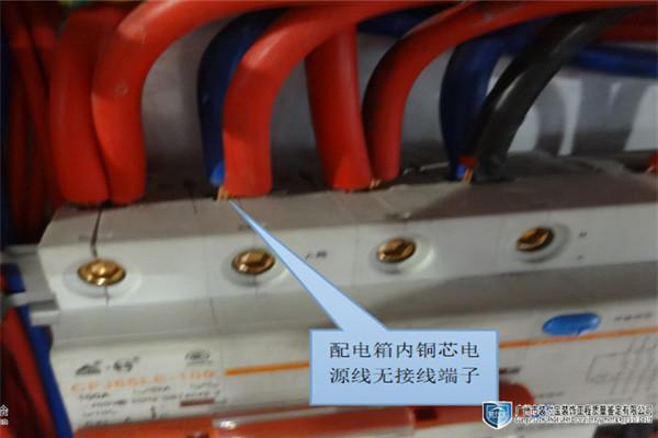 http://www.reviewcode.cn/jiagousheji/100813.html