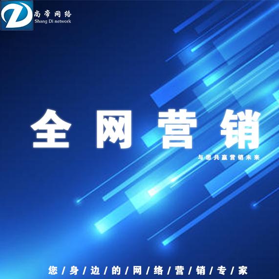 http://www.jinanjianbanzhewan.com/kejizhishi/34941.html