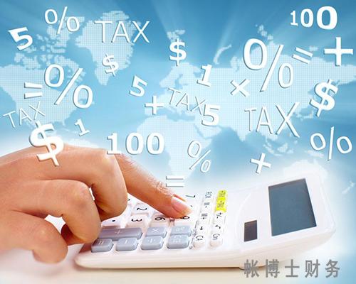 http://www.shangoudaohang.com/kuaixun/305612.html