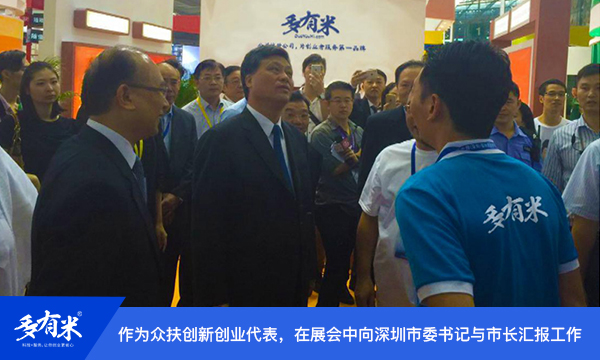 http://www.szminfu.com/tiyuhuodong/43770.html