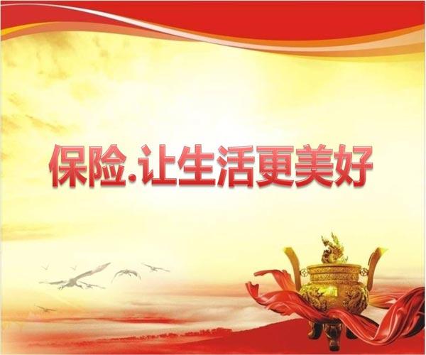 http://www.xaxlfz.com/wenhuayichan/64404.html