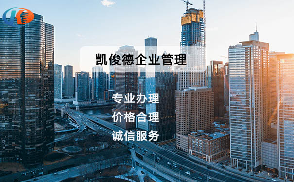 贵州清镇劳务资质怎么办理怎么弄