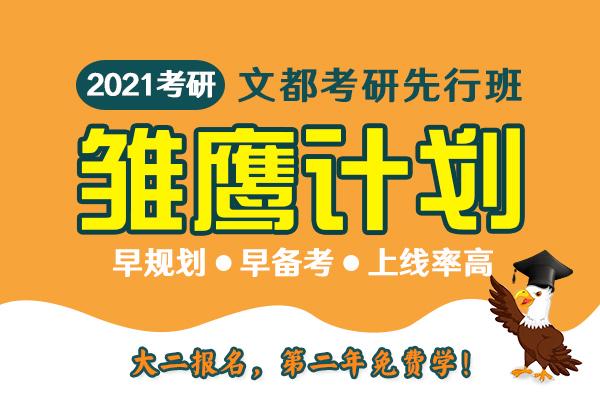 http://www.jiaokaotong.cn/kaoyangongbo/328618.html