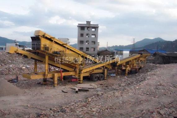 黑龙江移动式建筑垃圾处理成套设
