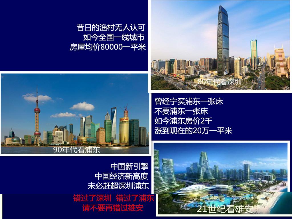 http://www.wzxmy.com/wenhuayichan/13074.html