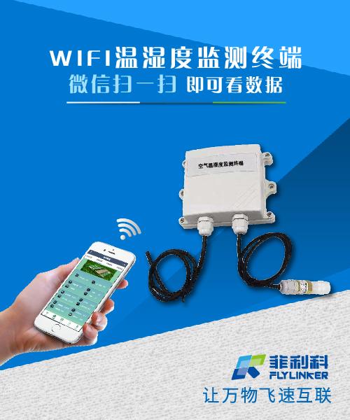 http://aeonspoke.com/chanjing/218284.html