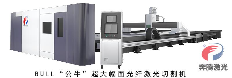 厨房装备光纤激光焊机厂家