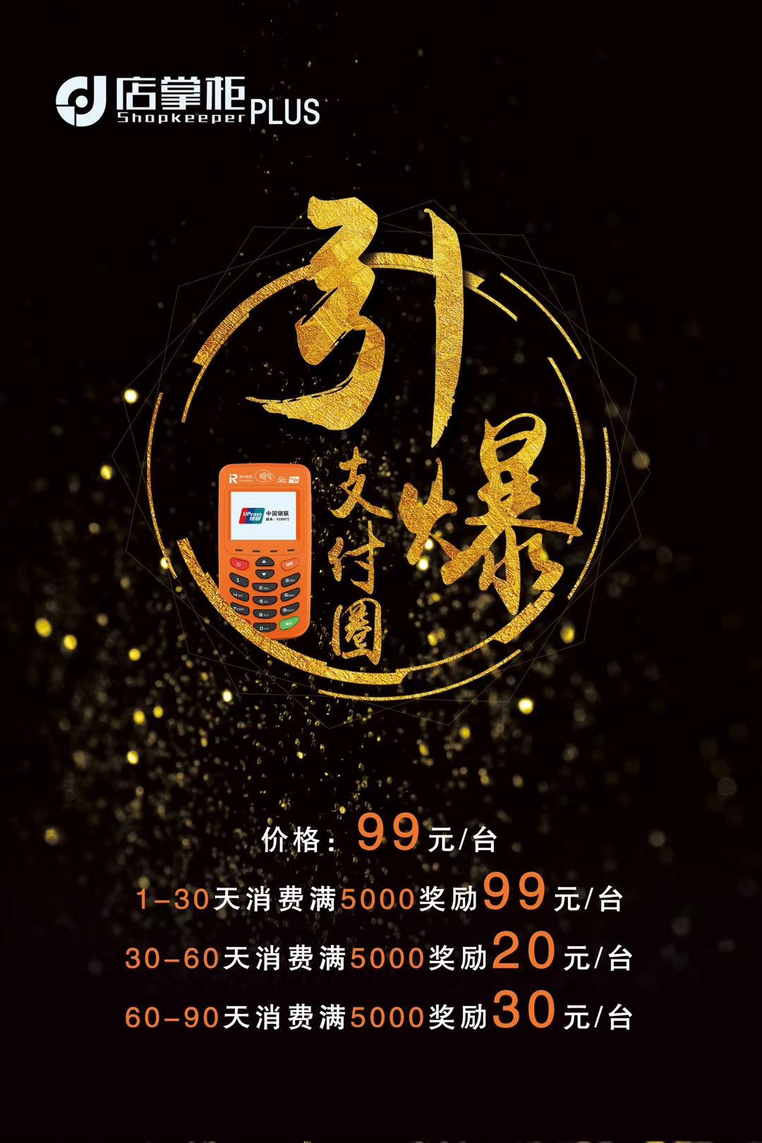 http://www.shangoudaohang.com/chukou/222504.html