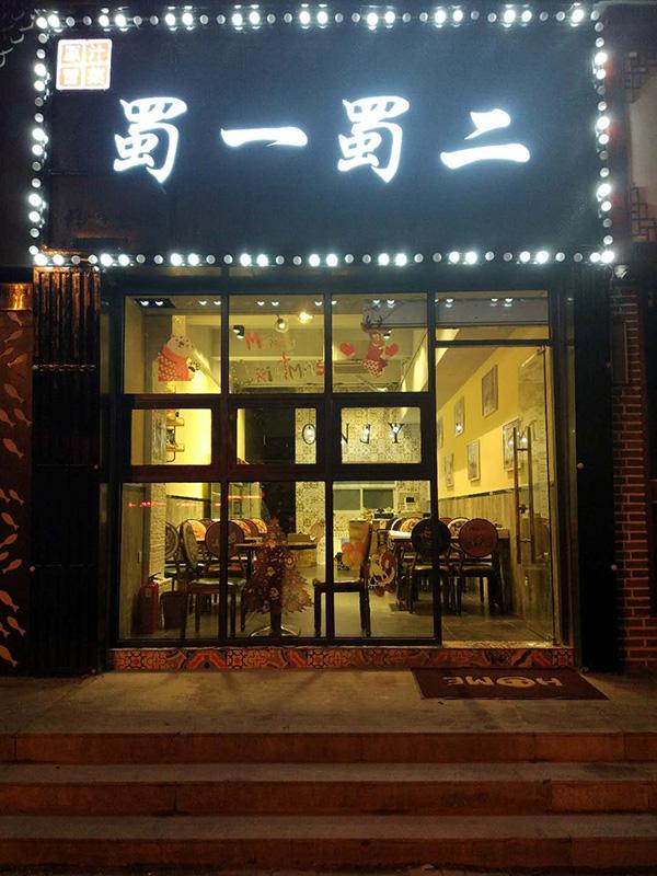 http://www.astonglobal.net/shehui/1168297.html