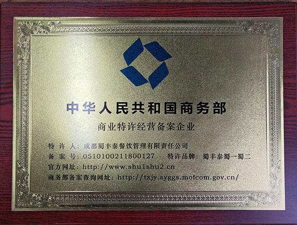 http://www.clcxzq.com/caijingfenxi/12783.html