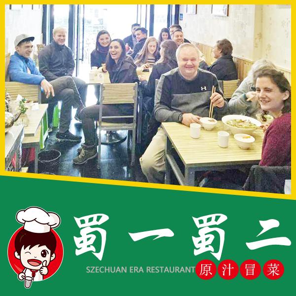 http://www.astonglobal.net/shehui/1168300.html