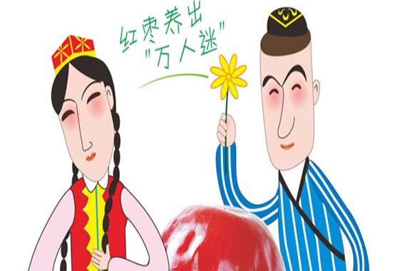 http://www.reviewcode.cn/yunjisuan/95562.html