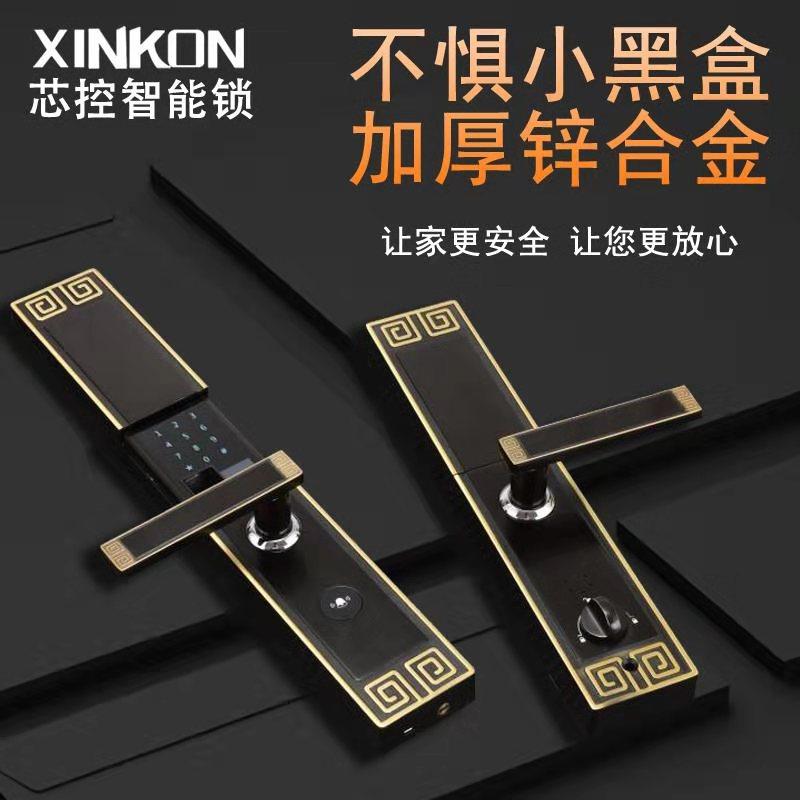 魏县欧式大门指纹锁多少钱
