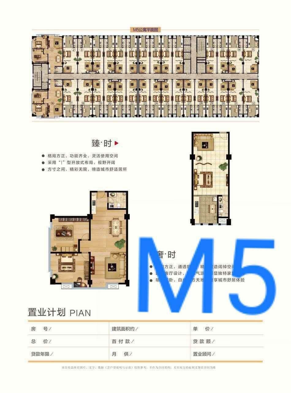 http://www.house31.com/zhuangxiuweihu/84828.html