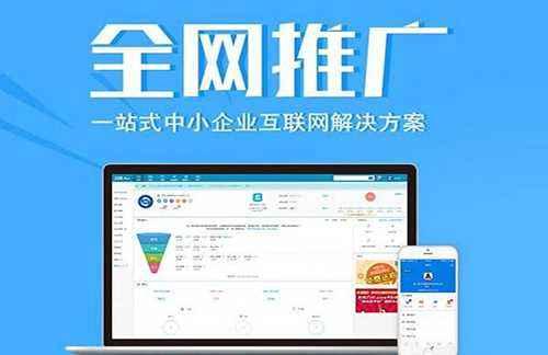 <b>江苏天猫商城网络推广软件策略</b>