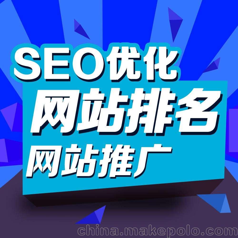 吴中区天猫商城营销推广策略