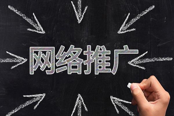 苏州虎丘区热销品网络营销空