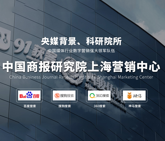 软文推广逐渐成为企业宣传不可少的推广方式-上海西骏传媒