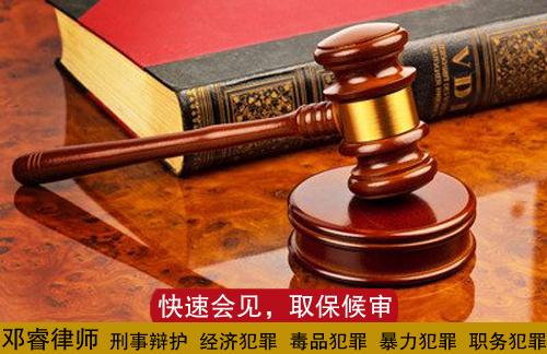 http://www.edaojz.cn/yuleshishang/465196.html
