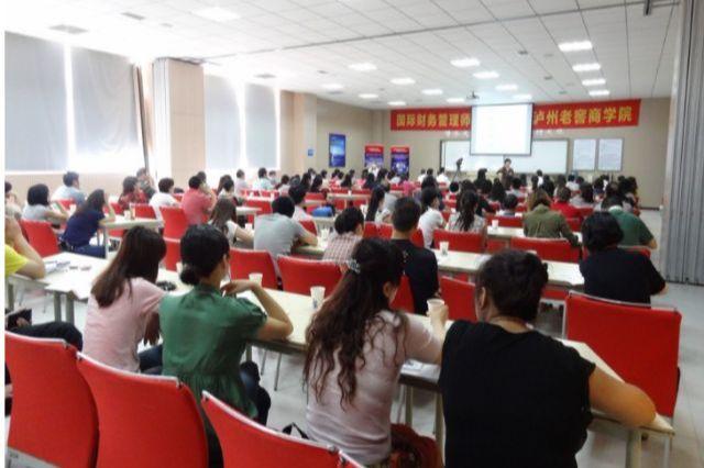 http://www.jiaokaotong.cn/huiji/235468.html