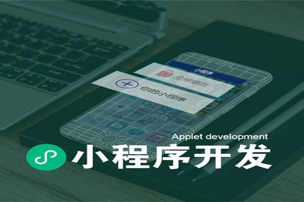 http://www.reviewcode.cn/qukuailian/85288.html