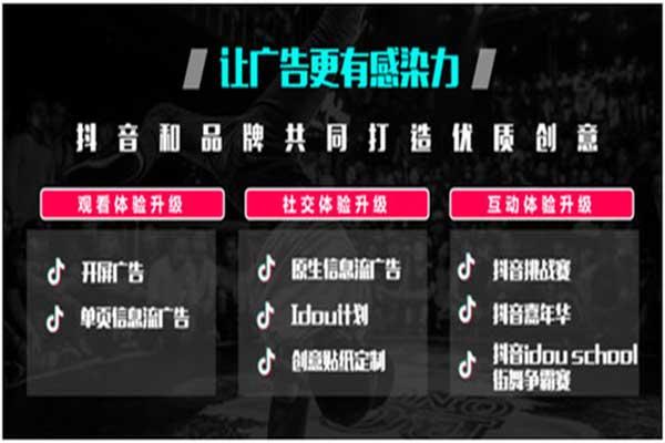 http://www.reviewcode.cn/wulianwang/85287.html