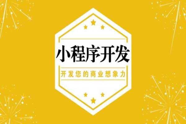 http://www.reviewcode.cn/rengongzhinen/85292.html