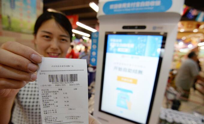 http://www.xzklgb.tw/heilongjiangxinwen/323215.html