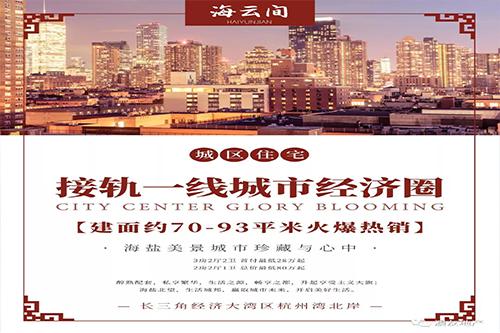 http://www.jiaokaotong.cn/zhongxiaoxue/261683.html