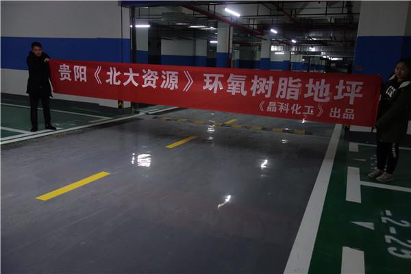 http://www.ysj98.com/shehui/2036260.html