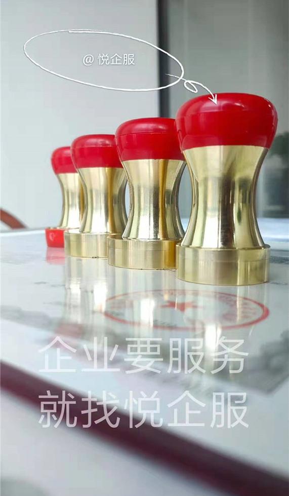 http://www.reviewcode.cn/yunjisuan/85088.html