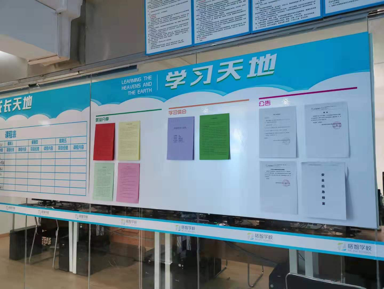 http://www.reviewcode.cn/wulianwang/95263.html